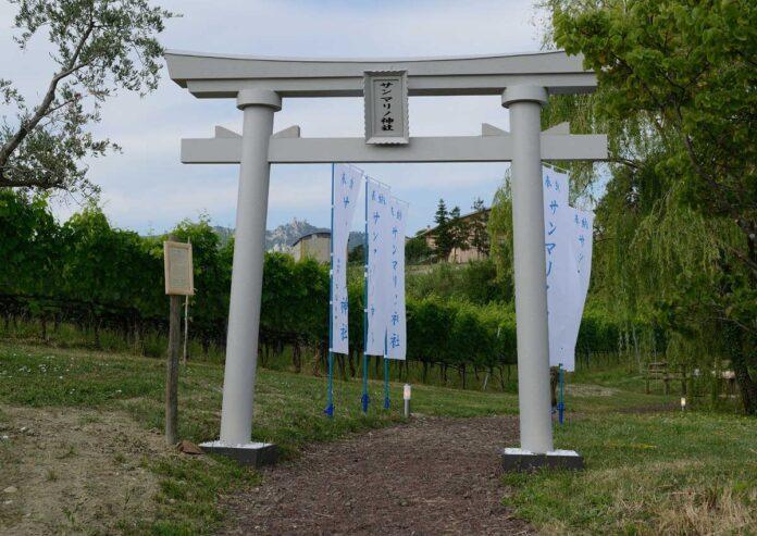 Santuario Jinja di San Marino